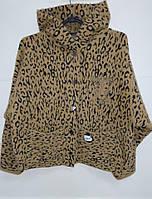 Женский кардиган Альпака с модным леопардовым принтом 44-48р