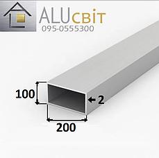 Труба профильная прямоугольная алюминиевая 200х100х2 анодированная