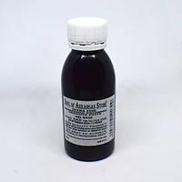 Суспензія маслянная пристрій SOUL of ARKANSA'S Stone Ultra Fine (біла)