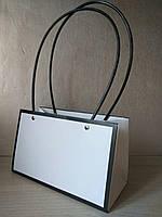 Пакет-сумка белая для цветов и подарков