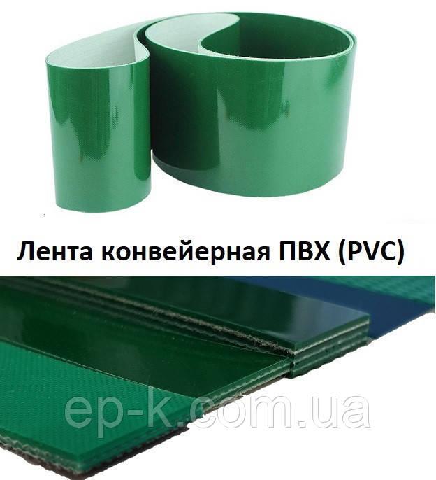 Лента конвейерная с покрытием ПВХ (PVC) 1200 х 2,0 мм, цвет зеленый, конечная, бесконечная