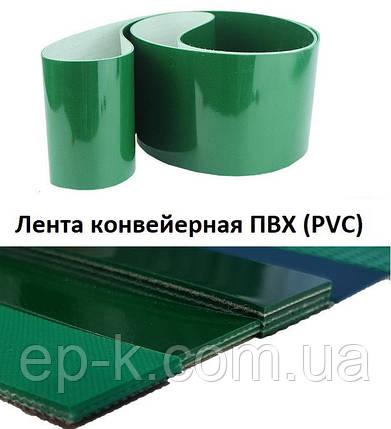 Лента конвейерная с покрытием ПВХ (PVC) 1200 х 2,0 мм, цвет зеленый, конечная, бесконечная, фото 2