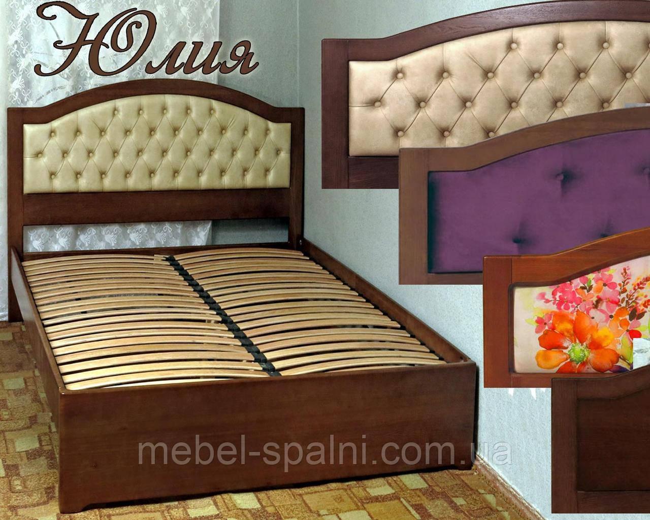 Кровать двуспальная деревянная 200х200 «Юлия» с ящиками, с подъемным механизмом белая из дерева