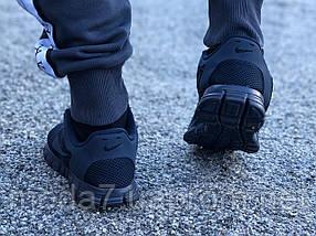 Кроссовки мужские синие Nike Free Run 3.0 реплика, фото 3