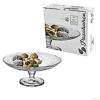 Стеклянная конфетница/фруктовница/блюдо на ножке LACY 16 см