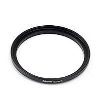 Кольцо повышающее 58-62 мм (STEP-UP)