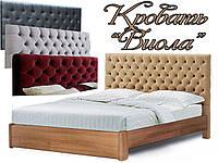 Кровать полуторная деревянная 140Х200 «Виола» с ящиками, с подъемным механизмом белая из дерева