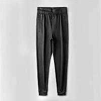Спортивные штаны Prada мужские (Прада) арт. 104-16
