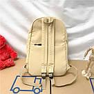 Рюкзак набор женский 3 в 1 ( клатч, пенал) жёлтый. (AV237), фото 2