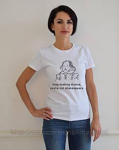 """Жіноча футболка з принтом """"Stop Making drama"""""""