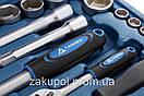Набор головок ключей инструментов 94 шт Torx Tagred Польша рожково-накидные ключи, фото 5