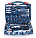 Набор головок ключей инструментов 94 шт Torx Tagred Польша рожково-накидные ключи, фото 10