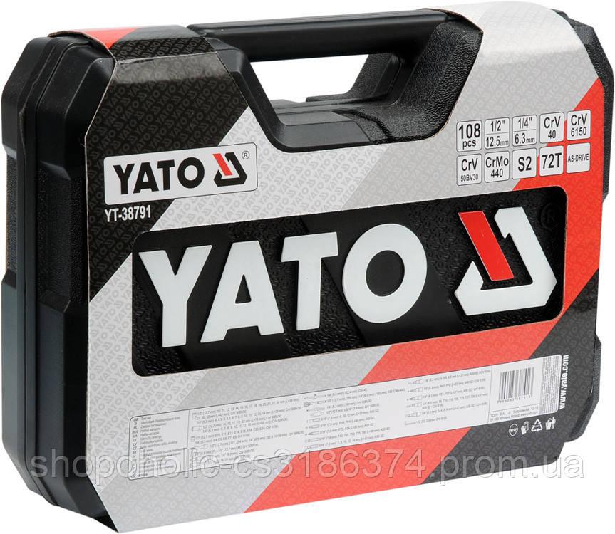 Набор головок ключей инструментов 108 шт Yato YT-38791 Польша