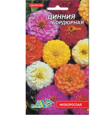 Цинния бордюрная  цветы однолетние, семена 0.2 г