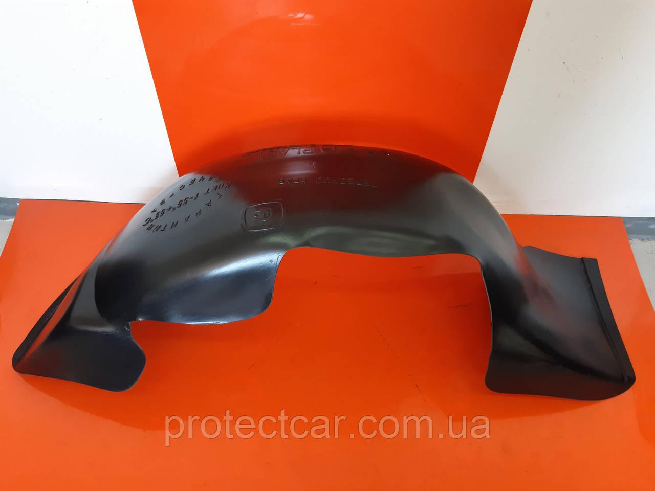 Подкрылки передние защита арок MERCEDES W123