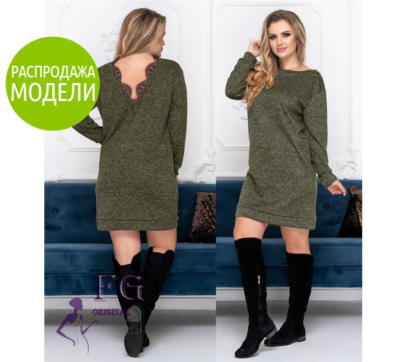 """Платье-туника большого размера """"Ангелина""""  Распродажа модели"""