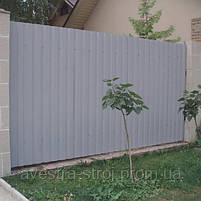 Профнастил С-20 Marcegaglia 0,45 ZN225 Polyester, фото 7