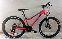 """Велосипед гірський AZIMUT """"Forest"""" 26 """"рама 13"""", червоний, фото 1"""