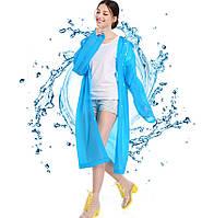 Дождевик-плащ рыбацкий, голубой