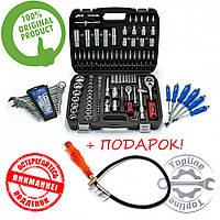 Набор инструмента  4в1  (108 ед.PROFLINE 61085 +Наб. ключей 12 ед.+Комп.отверток 6 шт+магнит)