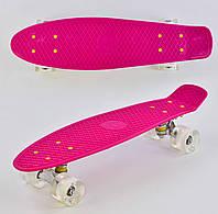 Пенни борд Best Board 9090, колёса PU светящиеся, малиновый