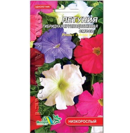 Петуния смесь цветы однолетние, семена 0.1 г