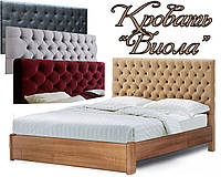 Кровать подростковая детская 80Х200 «Виола» с ящиками белая из дерева от производителя
