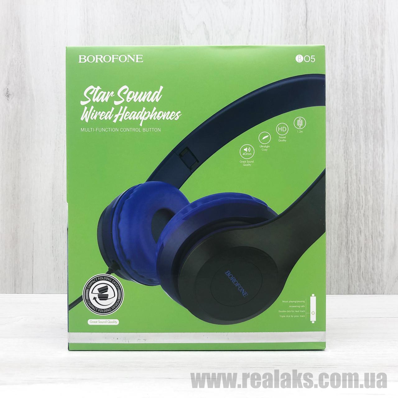 Наушники проводные BOROFONE B05 (Blue)