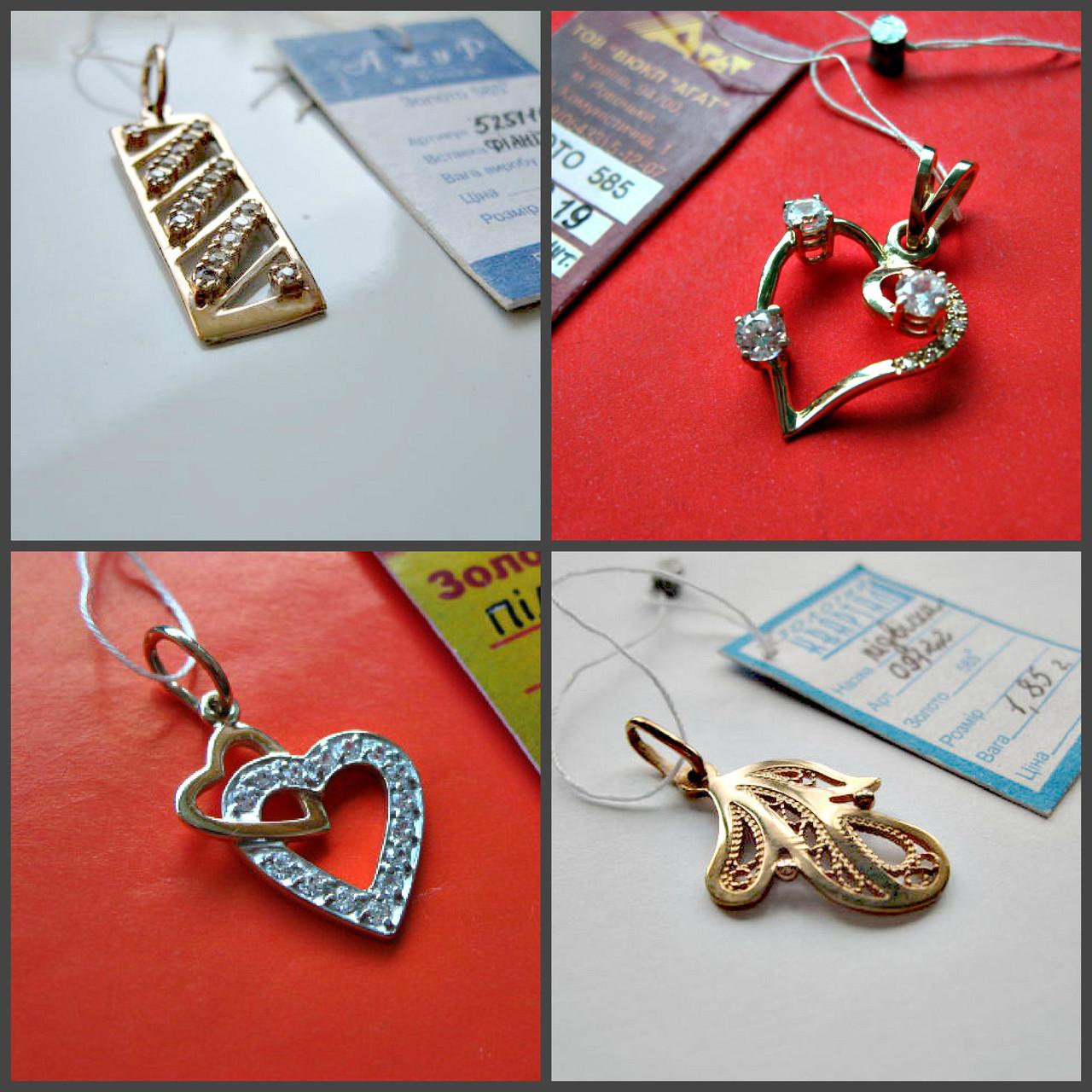 Золотые Подарки Кулоны Подвески Сердечки Золото 585 пробы