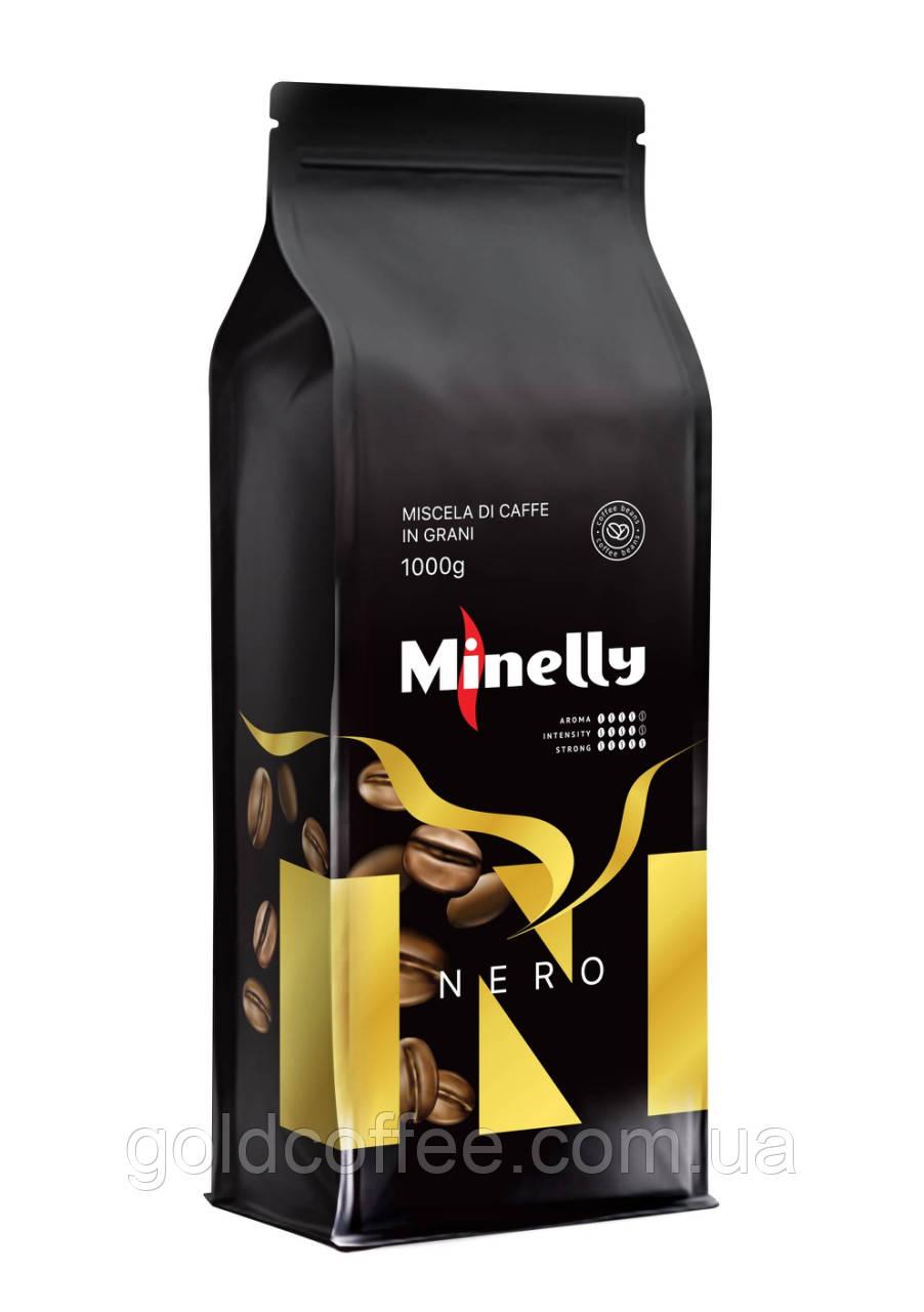 Зерновой кофе Minelly Nero, 1кг