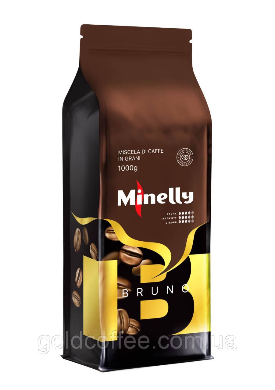 Зерновий кави Minelly Bruno 1 кг