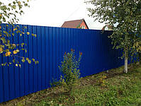 Профнастил ПС10 и ПС20 Оptima Steel 0,5мм, фото 6