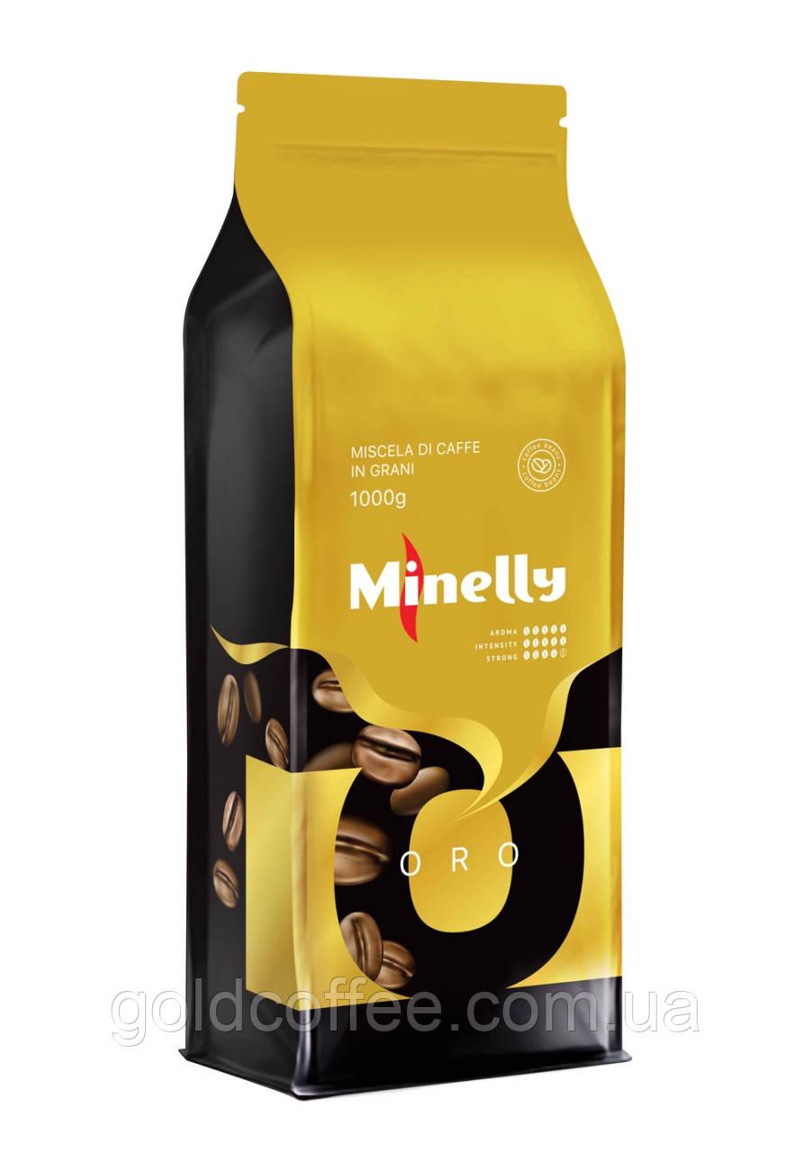 Зерновой кофе Minelly oro 1 кг