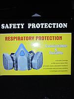Полумаска защитная всборе с угольными фильтрами (аналог 3М)
