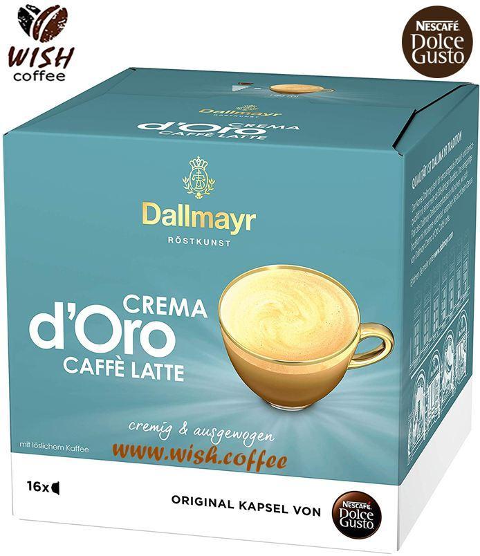 Dolce Gusto Dallmayr d'Oro Au Lait (терм. до 22 року - Кофе в капсулах Дольче Густо Даллмайр Доро О-Ле 16 порц