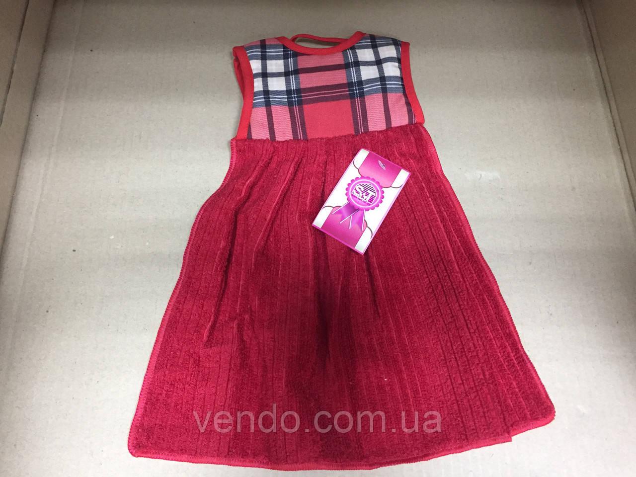 Полотенце платье для рук 34*30 см