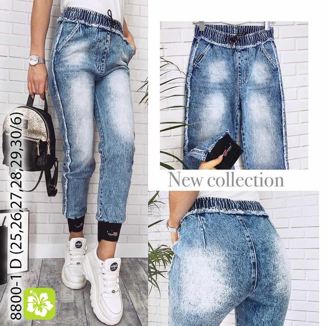 джинсовые джоггеры весенние джоггеры