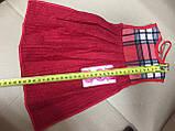 Полотенце платье для рук 34*30 см, фото 3