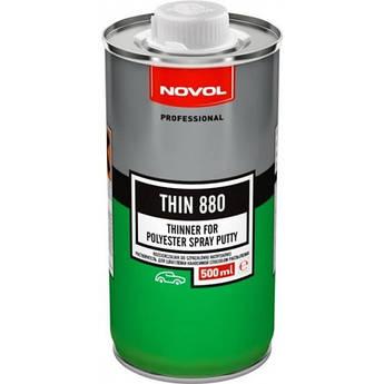 Разбавитель для жидкой шпатлевки Novol THIN 880 , 0,5 литра