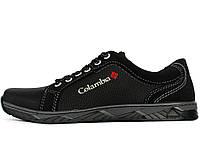 Кросівки чоловічі демісезонні чорні
