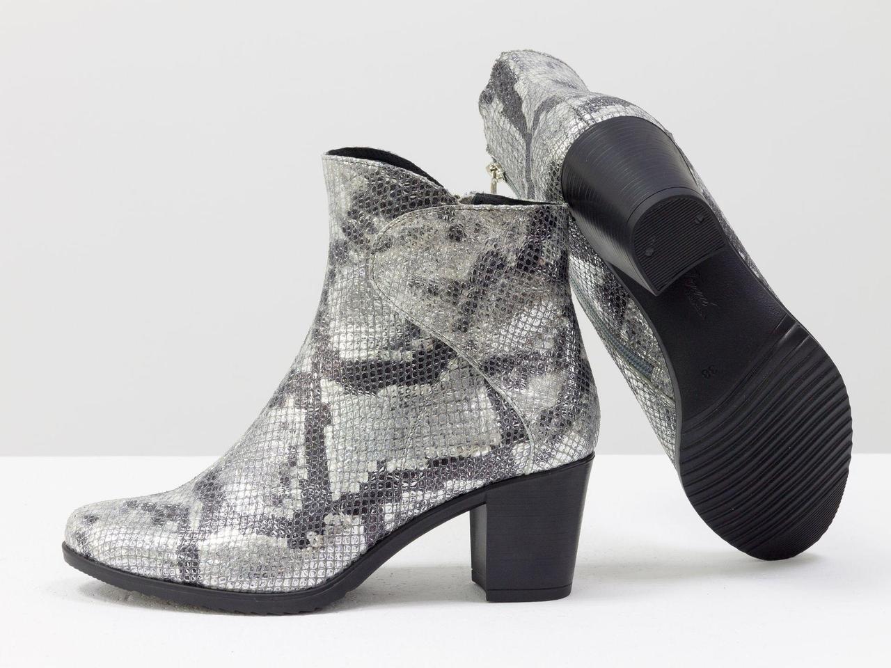 Лимитированная серия. Нарядные женские ботинки на устойчивом невысоком каблуке 36-41р.