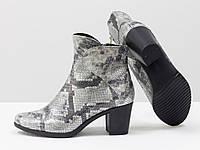 Лимитированная серия. Нарядные женские ботинки на устойчивом невысоком каблуке 36-41р., фото 1
