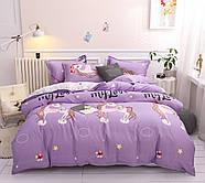 Полуторный комплект постельного белья My Love (сиреневый), фото 2