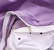 Полуторный комплект постельного белья My Love (сиреневый), фото 6
