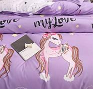 Полуторный комплект постельного белья My Love (сиреневый), фото 7