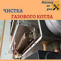 Чистка газового котла з гарантією в Запоріжжі