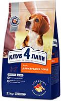 Сухой корм для взрослых собак Клуб 4 лапы Премиум для средних пород 2 кг