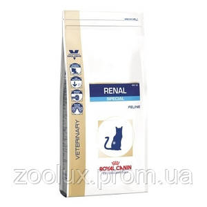 ROYAL CANIN RENAL SPECIAL 2 КГ.
