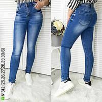 Зауженные весенние джинсы с завышенной посадкой