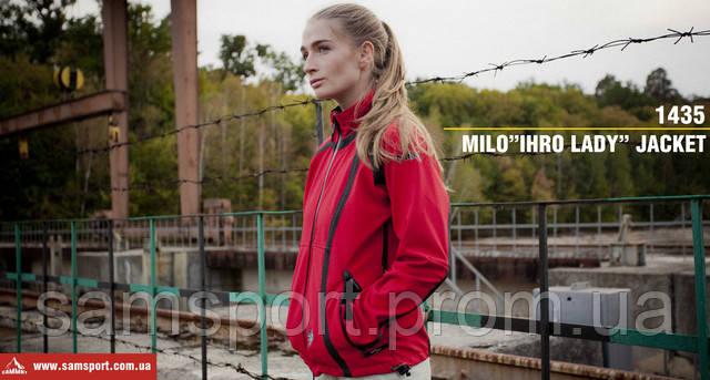 Спортивная одежда Milo